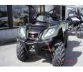 ATV (med skilt)